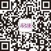 """搜索""""喜之缘婚恋"""" 关注微信"""
